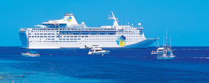 P Amp O Cruises P Amp O Cruise Deals Jetline Cruise