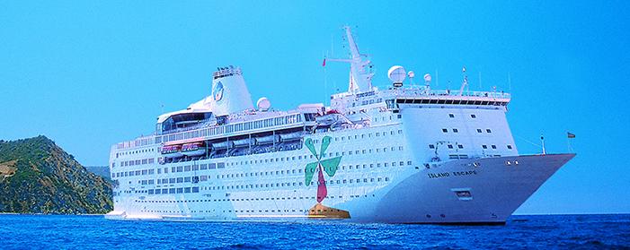 Island Cruises Amp Island Escape Cruises Jetline Cruise Holidays