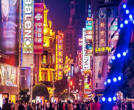 Spectacular Shanghai & Far East Wonders